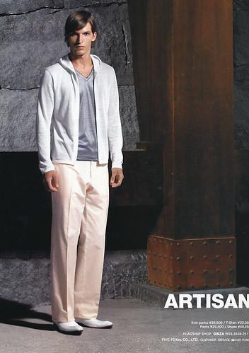 Alexis Vinas5017_ARTISAN(ZINO2008_06)