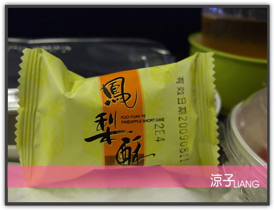 國泰航空 飛機餐11