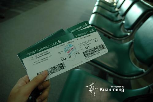 Taoyuan Airport (DSC_6495)