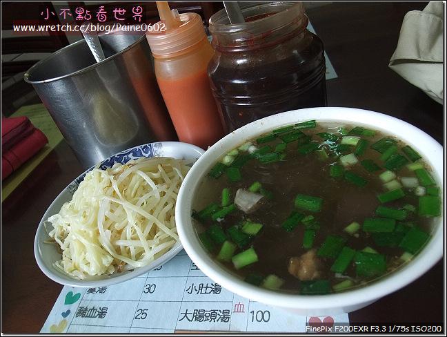 阿忠豆菜麵