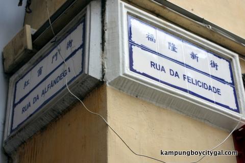 HK MACAU 2009 1107