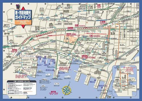 神戶觀光地圖
