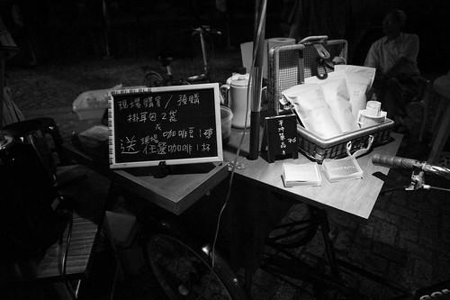 咖啡嘉年華 (3)