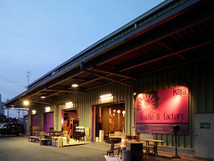 Kaja Studio&Fuctory/カジャ調布店 スタジオ&ファクトリー