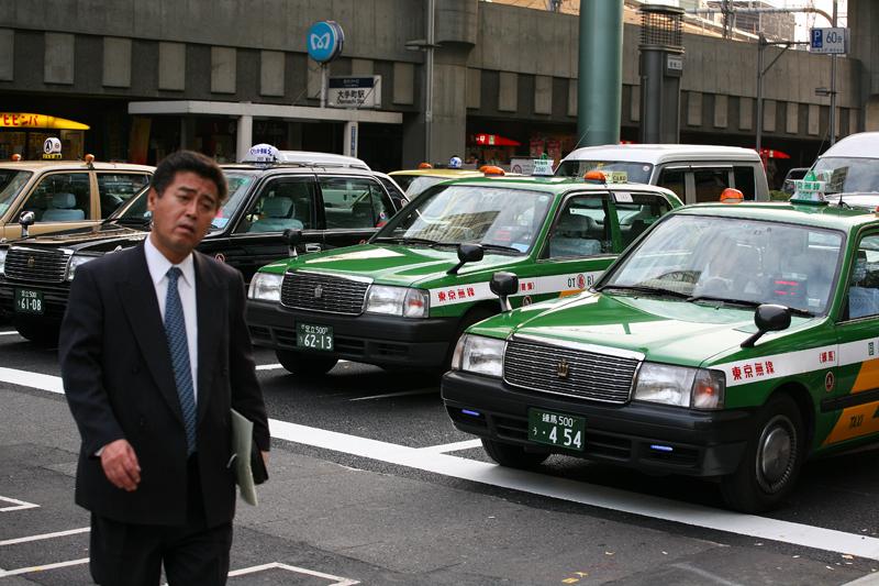Taxi Завис