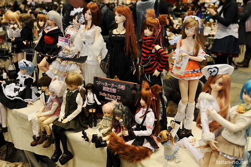 DollsParty22-DSC_0211