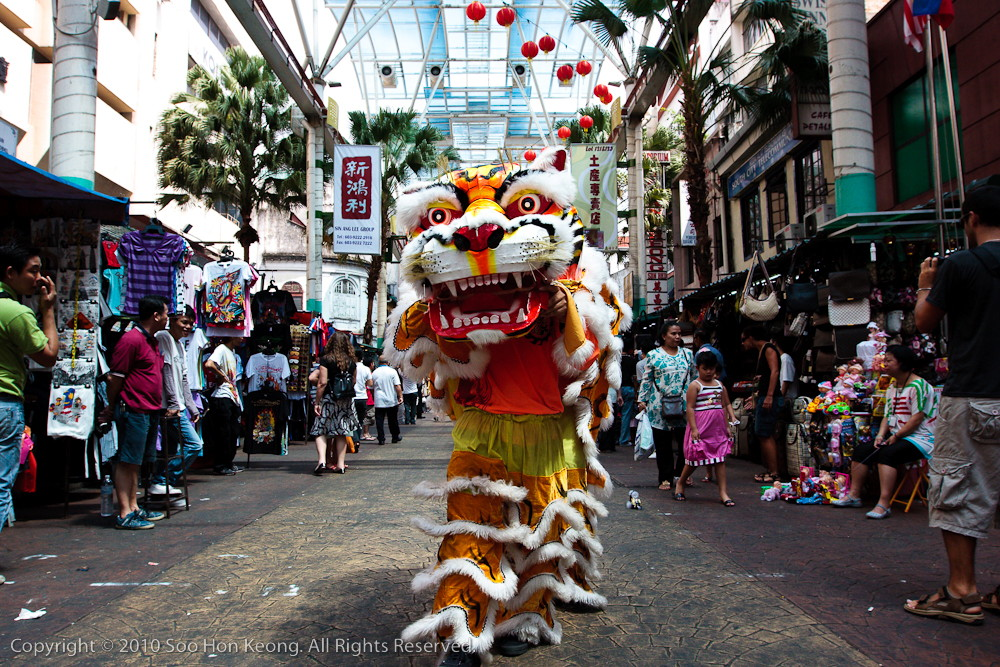 Tiger Dance @ Petaling Street, KL, Malaysia