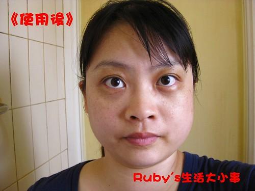 水美媒 (9)