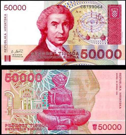 50 000 Dinárov Chorvátsko 1993, Pick 26