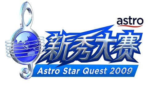 Astro Star Quest 2009
