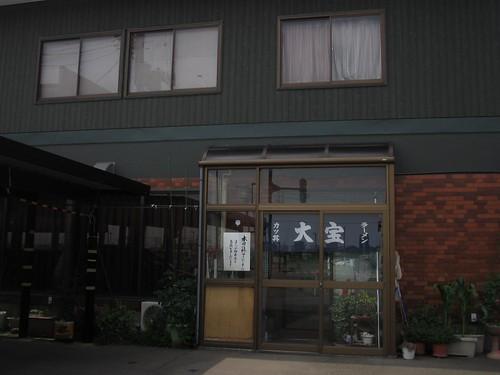 たれカツ丼(大宝レストラン)@新潟-01