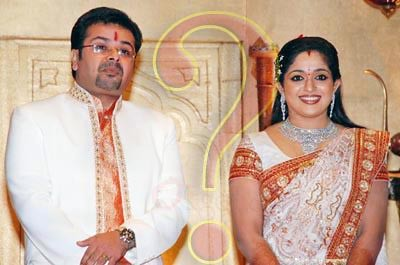 Kavya Madhavan and Nischal Chandran, marriage photo