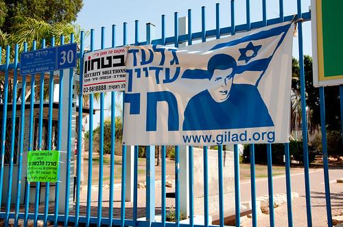 La vidéo de Gilad est entre les mains de ses parents