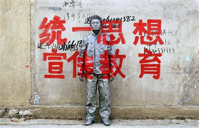투명인간 - Liu Bolin