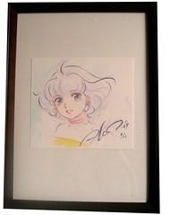 090814 - 插畫家「高田明美」來台簽名並義賣捐助88災民,今天是漫博會第3天