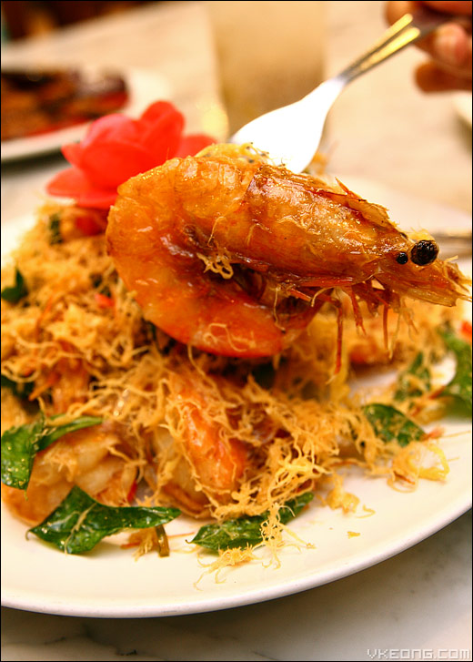 butter-tiger-prawn