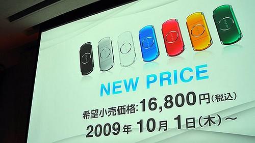 SCE TGS 2009 PSP NEW PRICE