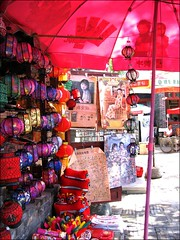 Lanterns for Sale! (Kurlylox1) Tags: china street pink red shop umbrella shopping alley colorful forsale beijing lanterns hutong houhai calendars lampshades beijing2009