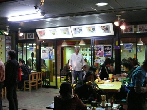 江之島小餐廳