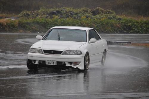 Wheeeeeee! Rain saves tires!