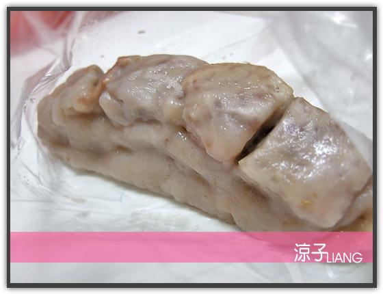 九份 阿蘭 草仔粿 芋粿06
