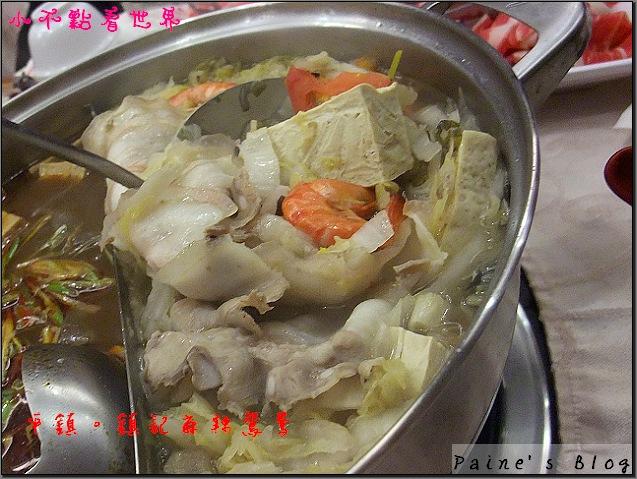 鎮記麻辣鍋