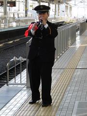 JR Train Man