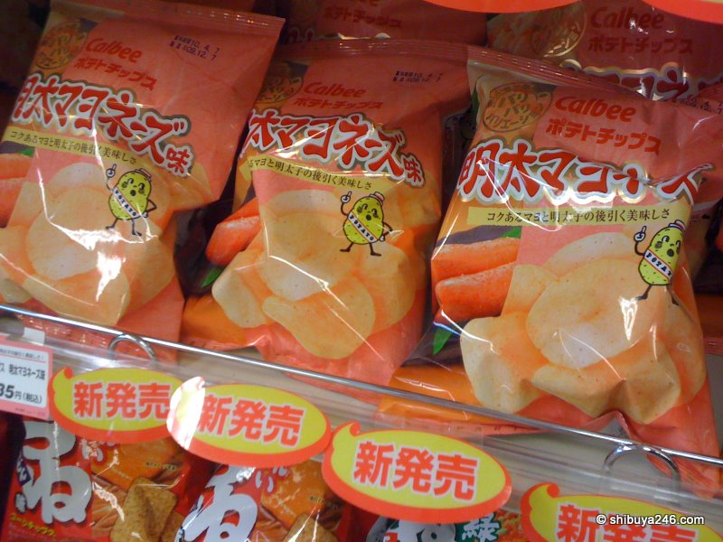 Menta Mayonnaise potato chips, tasting of mentaiko. mmmm, very original!