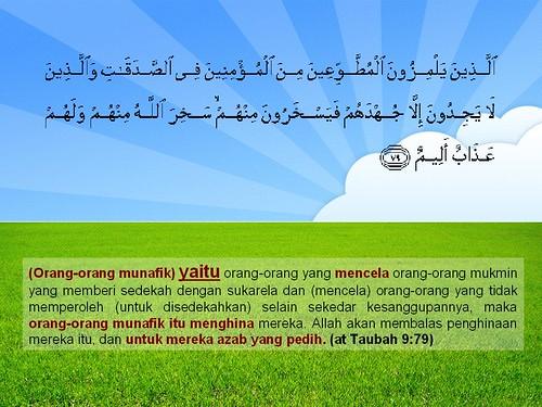 sehari sepotong ayat...:study: 3683345355_7bb0d1cc02