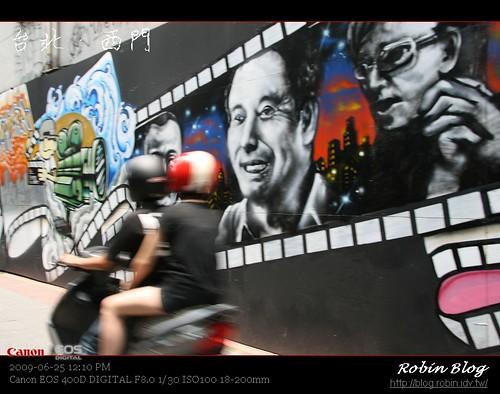 你拍攝的 20090625數位攝影_西門町街拍203.jpg。