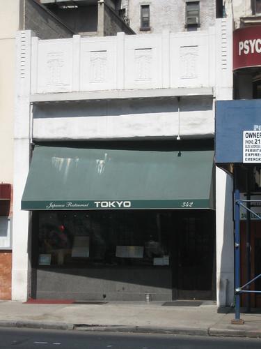 Tokyo Restaurant, New York