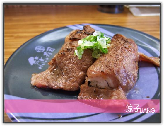熊壽司06