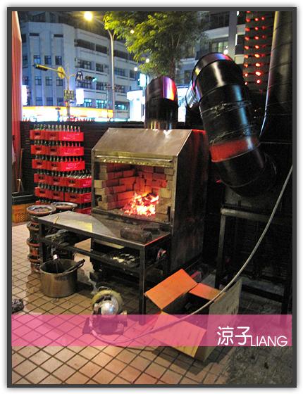 野宴燒肉01
