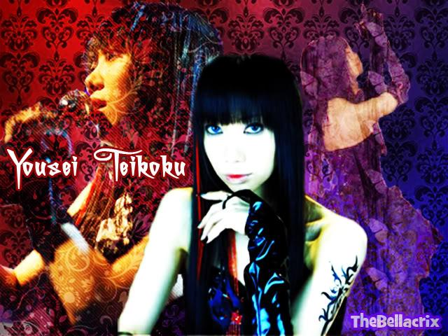 Discografia Completa de Yousei Teikoku [Descarga]  (Actualizado el 15/06/2013) 3780181864_accb1c482e_o