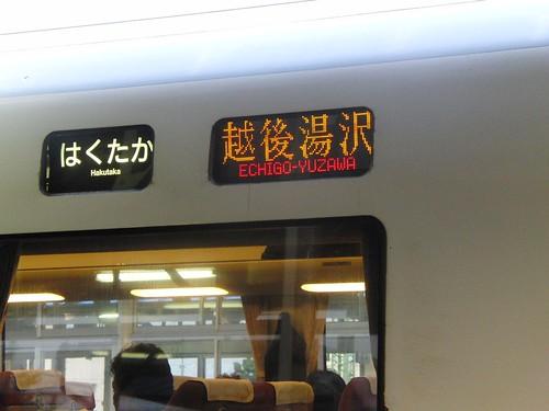 20090816t66