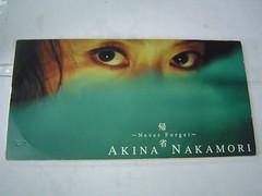 原裝絕版 1998年 2月11日 中森明菜 AKINA NAKAMORI CD 原價 1200YEN 中古品