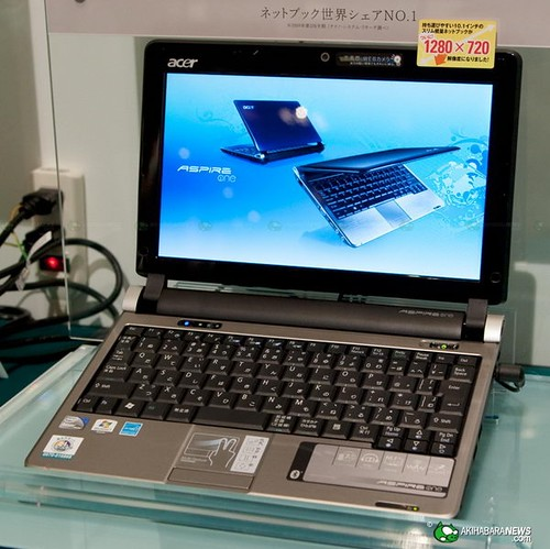 Acer Aspire One D250 HD