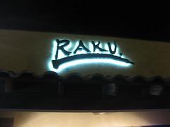 Raku in Las Vegas