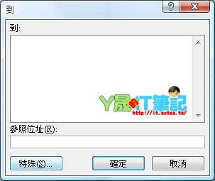 Excel應用-04