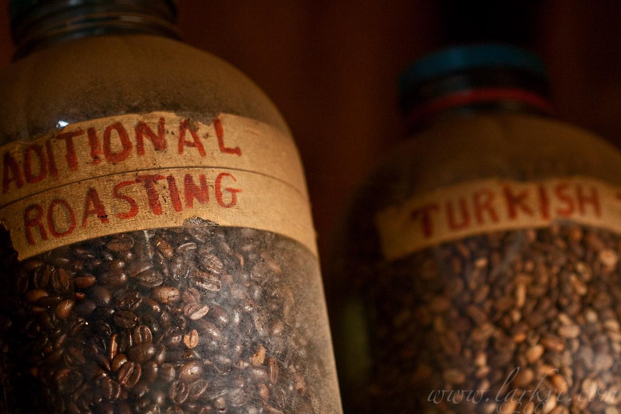 Nure Coffee Roastery #3, Harar, Ethiopia, 2009
