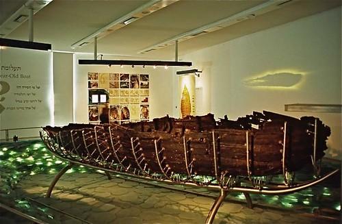 maps of israel in jesus time. Jesus Boat