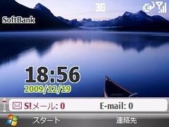 4196441893_72dcfe066d_m.jpg