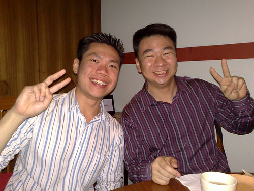 2008 - Me and Kelvin