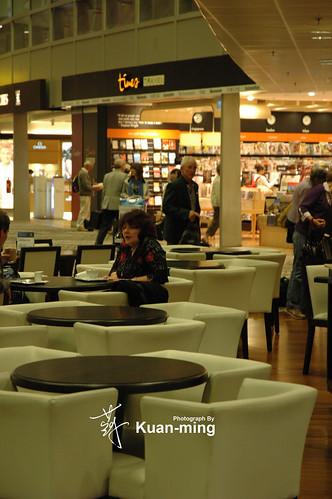 Changi Airport (DSC_6901)