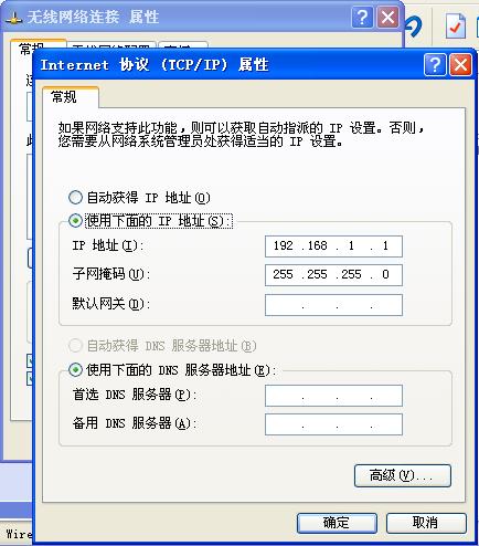 wireless conf server