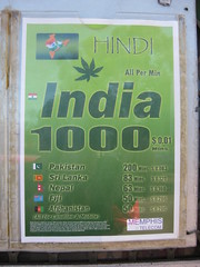 Hindi 420 (Wyrmworld) Tags: nepal pakistan india afghanistan fiji poster leaf weed 420 pot perth srilanka marijuana westernaustralia hindi phonecard bayswater ganja memphistelecom