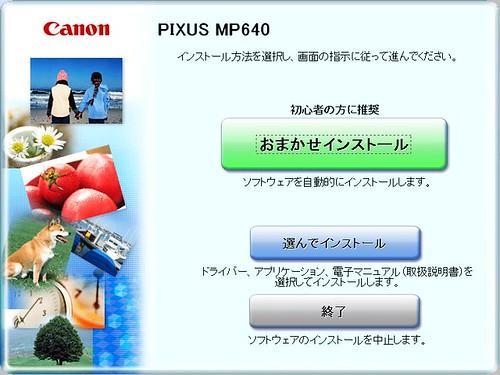 PIXUS MP640 pr3