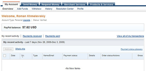paypal_withdrawal2