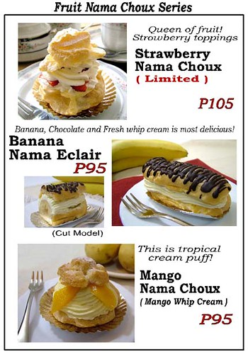 fruit_nama_choux_series