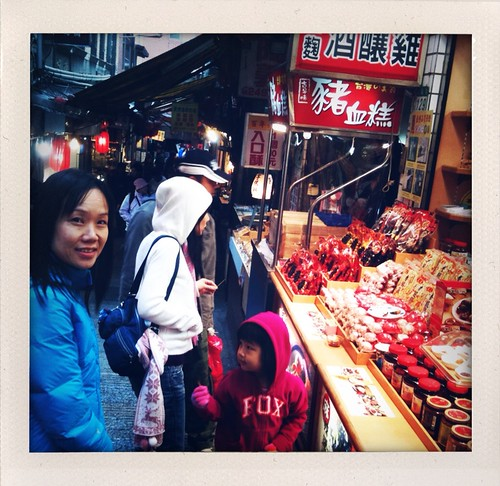Taipei Day 5: Jiufen, little mountain town